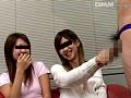 チンポを見たがる女たち22 ウブでカワイイ素人編