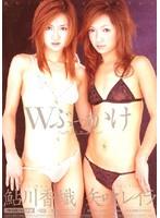 (miad245)[MIAD-245] Wぶっかけ 矢吹レイラ 鮎川香織 ダウンロード