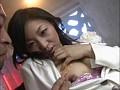 34歳チョイ悪セレブのプライドをズタズタに引き裂いて姦淫ファック!! 芹沢彩乃 サンプル画像 No.1