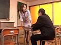 美しい女教師の下品なゴックン 寧々 10