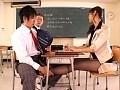 魅惑のゴックン女教師 堀口奈津美 7