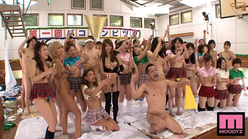 凄テクを我慢できれば生☆友田彩也香のエロ動画SEX