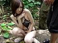 露出調教レイプ 成宮カナ 8