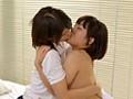 純情レズビアン ガールズラブストーリー 篠宮ゆり 葵こはる 3