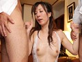 自宅を占領された女教師 澤村レイコ 9