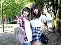 美少女2人と逆3Pデートしよっ 川村まや 湊莉久 1