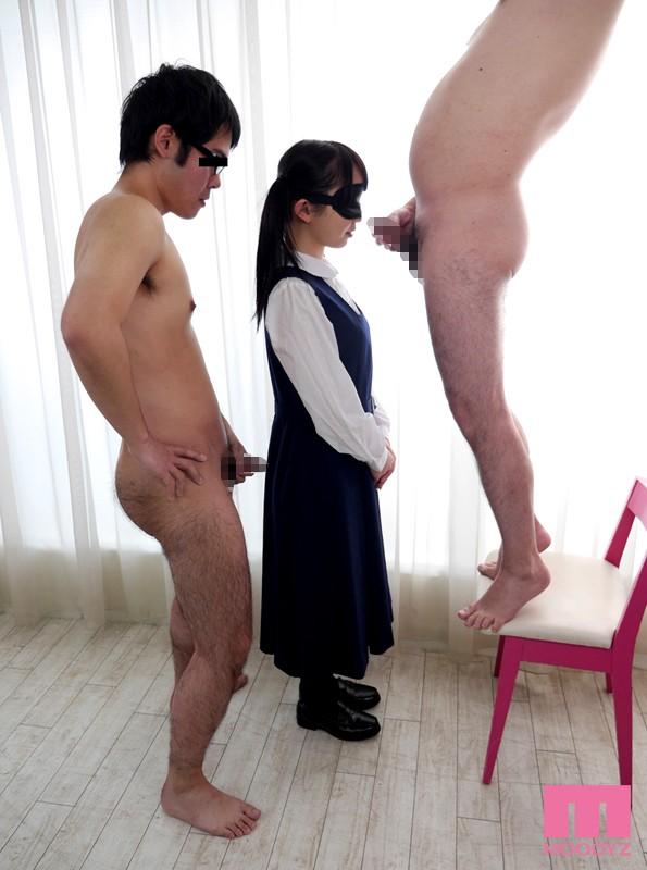 AV出演NGの少女を騙して目隠しで気づかれないようにぶっかけAVデビュー 優木明音
