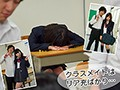 [MIAE-012] リア充カップルから男を寝取る淫乱むっつり喪女JK 篠崎みお