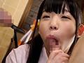 [MIAE-021] 男を連れ込んでは嫌がらせの様にSEX見せつけてくる本当は俺の事が大好きな妹 姫川ゆうな