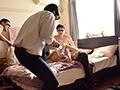 [MIAE-076] 寝取らせ輪姦ホームパーティー めぐり