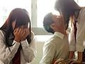 [MIAE-148] 俺の妹とお前の妹どっちがエロいか交換して中出ししまくってみないか?#04 関根奈美,星咲セイラ