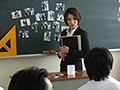 生徒に授業を乗っ取られた巨乳女教師 君島みお 1
