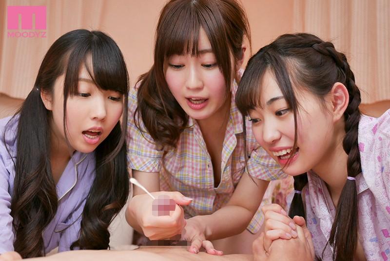お姉ちゃんのパジャマパーティーで僕の童貞チ○ポが人気者!! ~うれし恥ずかし筆おろし!!抜かれっぱなしハーレム大乱交~ の画像7
