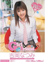 Girl friend Special Collection 