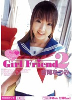 Girl friend2 13コーナー4時間 吉岡なつみ ダウンロード