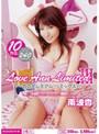 Love Ann Limited 3 南波杏