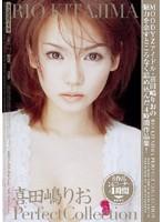 (mibd133)[MIBD-133] 喜田嶋りお Perfect Collection ダウンロード