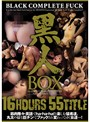 BLACK COMPLETE FUCK BOX 16HOURS 55TITLE