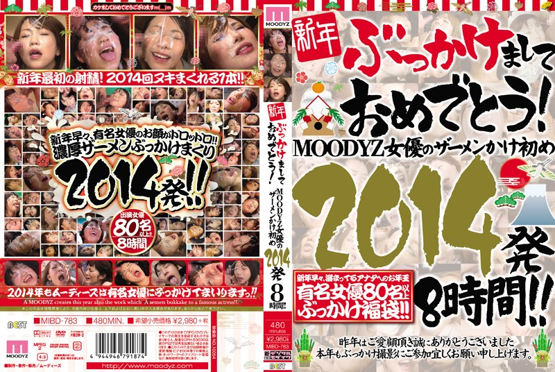 新年ぶっかけましておめでとう! MOODYZ女優のザーメンかけ初め 2014発8時間!!