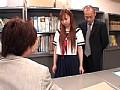 女子校生公然レイプ 教壇の前で犯されて 心有花 10