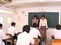 女教師 レイプ 輪姦 櫻井ゆうこ 9
