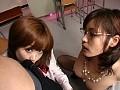 女教師と女子校生 夢の二股生活 鮎川なお 浜崎りお サンプル画像5