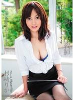 (midd00536)[MIDD-536] 押しに弱い新任教師 杉崎りか ダウンロード