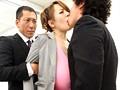 爆乳ペット秘書 Hitomi 6