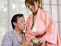 谷間で誘惑爆乳女将 Hitomi 6
