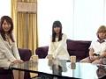 夢の痴女3姉妹 つぼみ 9