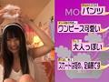 つぼみの公開ハメ撮りライブ配信 8