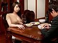 秋山祥子上司の妻チ○ポサック寝取り 秋山祥子画像1