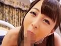 [MIDE-484] 世界一おしゃぶり大好きボク専用メイド 九重かんな