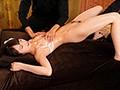 [MIDE-550] ビクビク痙攣が止まらない 性感開発オイルマッサージ 平沢すず