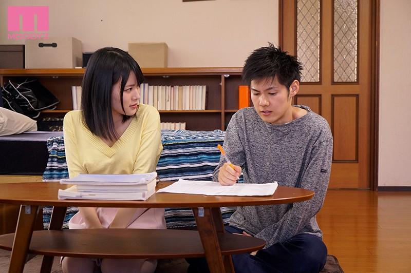 勉強中に射精してもフェラ止めない!追撃おしゃぶり家庭教師 志田雪奈 画像10枚