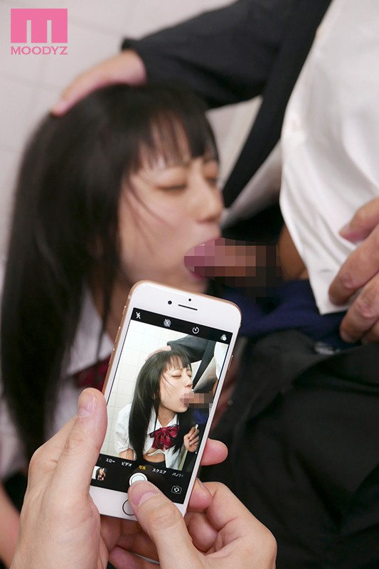 MIDE-748 Watching The Girl Who Protected Me From The Bullies At School Getting Fucked Got Me So Hard Mia Nanasawa