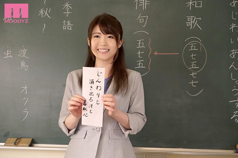 現役女教師フェラチオの女神AVデビュー!! 長谷川未奈 画像10枚
