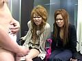 チンポを見たがる女たち32 過激エロトークの美人お姉さんたちに露出しちゃいました編 サンプル画像 No.5