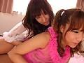 妹は潮吹きシーメール女子校生 愛間みるく 早川瀬里奈 サンプル画像 No.1
