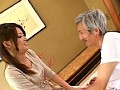 ハードプレイ解禁スペシャル 佐藤江梨花 1