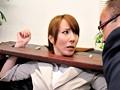 人妻アナル課長 澤村レイコのサンプル画像