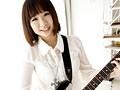 ロックミュージシャン目指して上京してきた18歳 処女喪失 柳原志穂 1