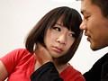 ロックミュージシャン目指して上京してきた18歳 処女喪失 柳原志穂 4