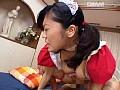 理想のメイド 巷でウワサの派遣メイド倶楽部 美咲沙耶 サンプル画像 No.5