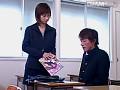 現役TVレポーターの妄想FUCK 美波さら 14