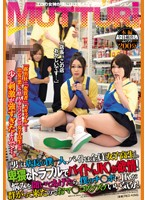(mimu00016)[MIMU-016] 「男」は店長の僕一人、バイトは全員「女子校生」。 卑猥なトラブルでバイト(JK)が欲情! 悩みを聞いてあげたら、僕のチ○ポにJKが群がって来たのでおマ○コズブズブいい気分! ダウンロード
