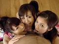 最高のオナニーのためにDX 花井メイサ 青山菜々 水城奈緒 サンプル画像 No.4