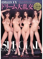 Super unrivaled article BODY Dream size Promiscuity SPECIAL JULIA Satou Haruki Shiina Yuna Asuka Mitsuki -  超絶品BODY ドリーム大乱交 SPECIAL JULIA ...