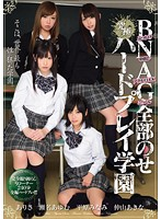 MIRD-120 - Akina Nakayama Arisa Minami Ayumu Sena Plain School Play Hard All Put BNAG