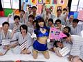 神咲詩織 専属初ファン感謝祭 素人男性19人ハメまくり大乱交ツアー 1